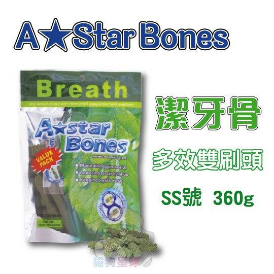 貓狗星球 A-STAR BONES 多效雙頭潔牙骨 [SS] 360g