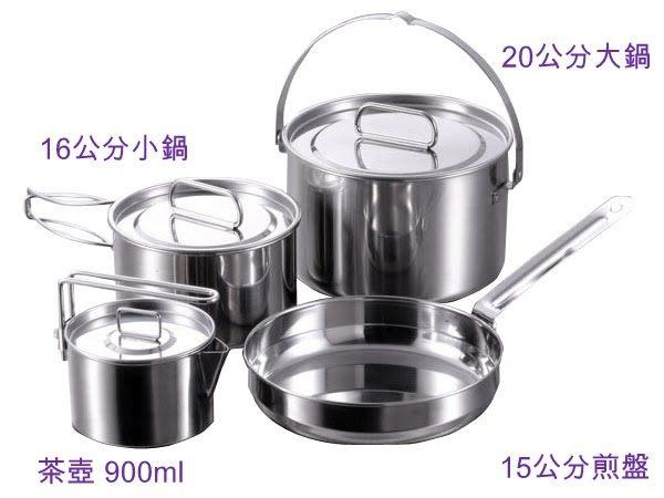 CAPTAIN STAG 鹿牌 日本 | 不鏽鋼鍋具四件組 | 秀山莊(M-5504)