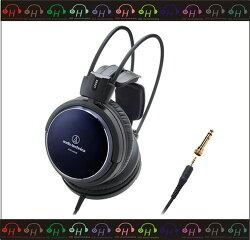 弘達影音多媒體 A900Z audio-technica 鐵三角ATH-A900Z 密閉式動圈型耳機 日本製公司貨免運費