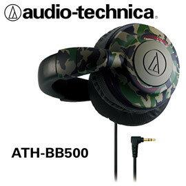 志達電子 ATH-BB500 audio-technica 日本鐵三角 後戴式 耳罩耳機 (台灣鐵三角公司貨)