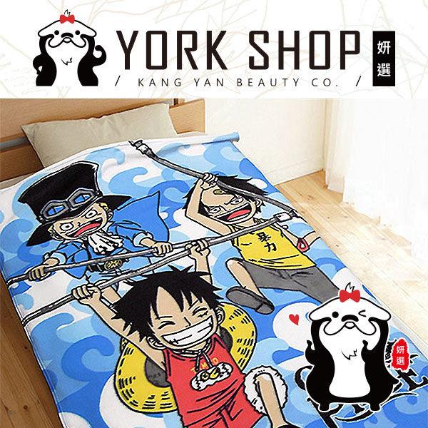 【姍伶】《熱銷現貨》正版 航海王 魯夫三兄弟 刷毛毯 毯被子 保暖被 毛毯 懶人毯 冷氣毯 台灣製