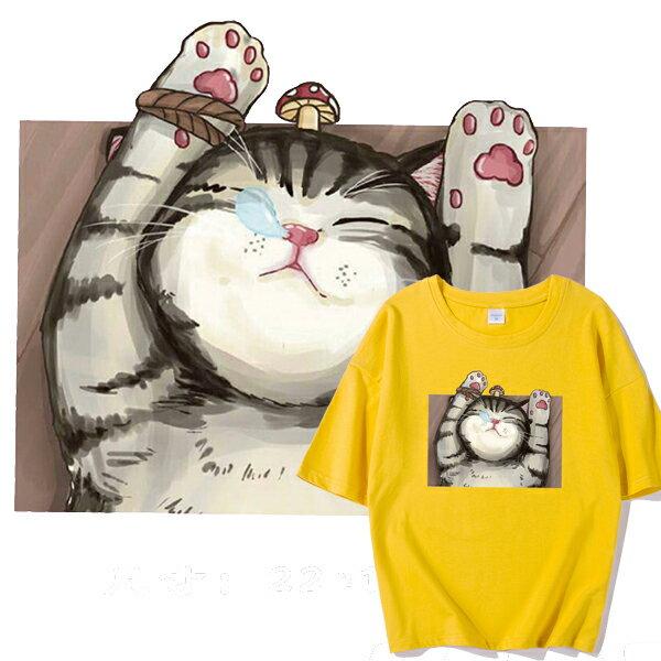 KUSO 搞笑 情侶裝 純棉短T MIT台灣製【YC686-7】短T KUSO睡覺貓 呼嚕貓  動物萌寵 快速出貨 0
