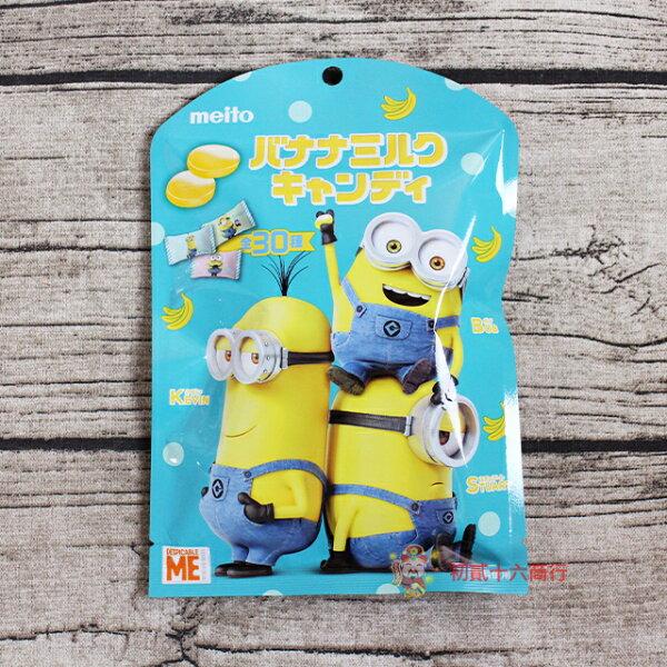【0216零食會社】日本糖果名糖_小小兵香蕉風味糖60g