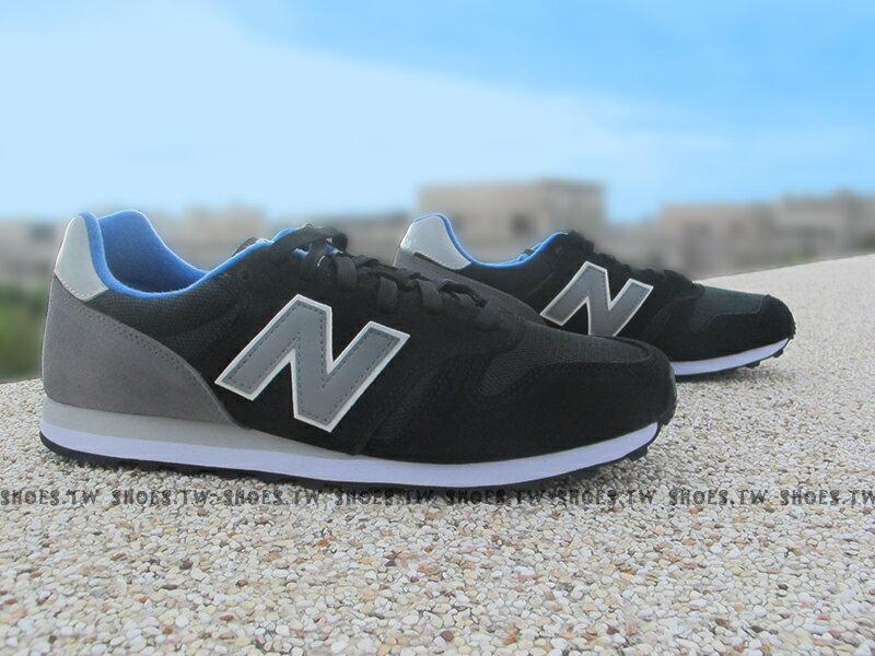 Shoestw【ML373GB】NEW BALANCE NB373 復古慢跑鞋 黑灰藍 麂皮 男款