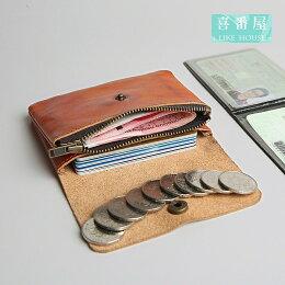 真皮 牛皮復古 拉鍊皮夾皮包零錢包 卡片夾