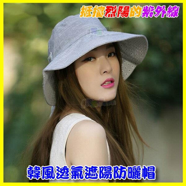 【翔盛】女神遮陽帽 韓款造型帽子 夏天太陽 防紫外線 遮陽 抗UV帽 可折疊好收納 騎車自行車 防曬涼帽 沙灘帽 運動帽