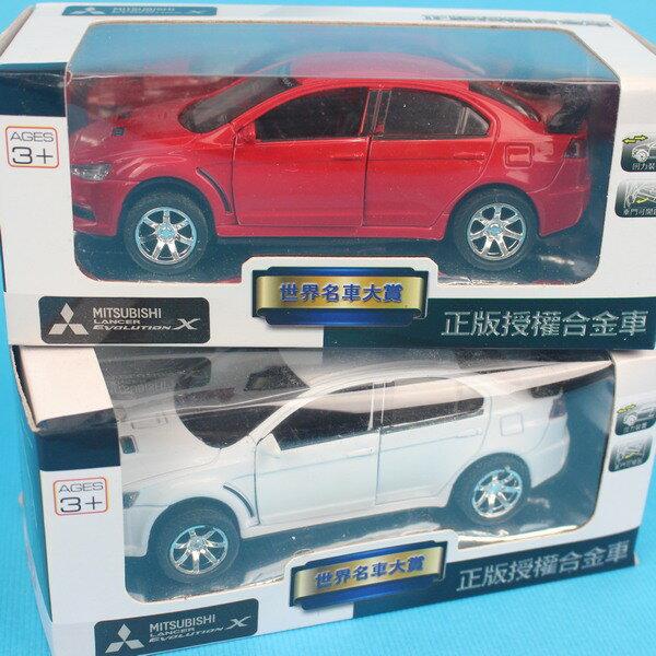 三菱 MitsuishiL 合金車 (20號白盒)/一台入{促199} 1:38模型車 迴力車~生