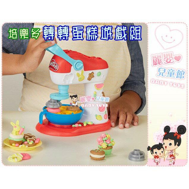 麗嬰兒童玩具館~培樂多Play-Doh創意DIY黏土-廚房系列-轉轉蛋糕遊戲組 2