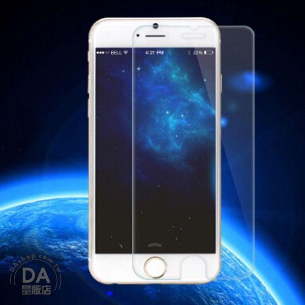 《3C任選三件9折》iphone60.2MM9H鋼化強化玻璃螢幕保護貼保護膜(80-1151)
