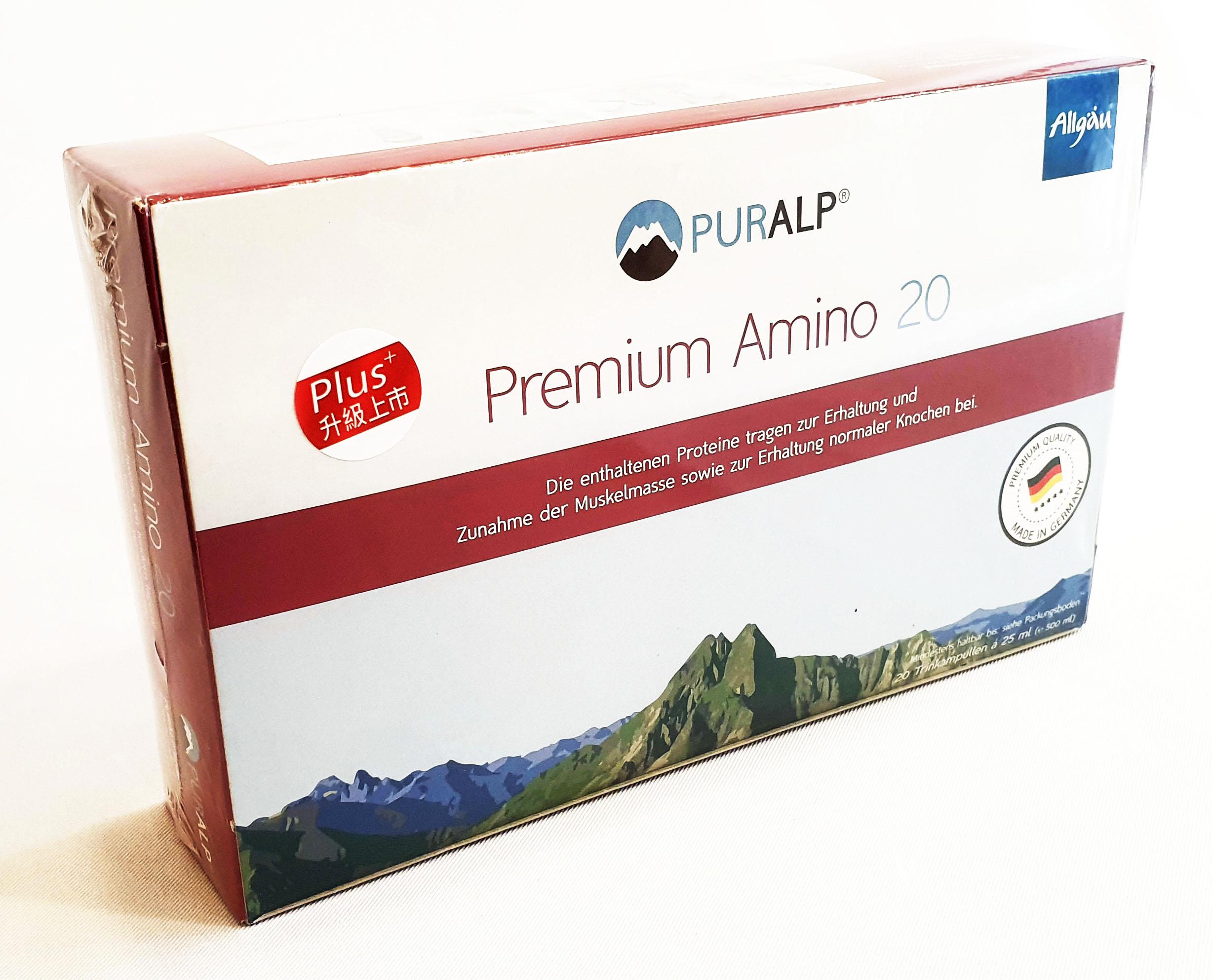 安普天然濃縮營養素 Premium Amino 20 25毫升/20瓶/盒 精氨酸 (德國進口)