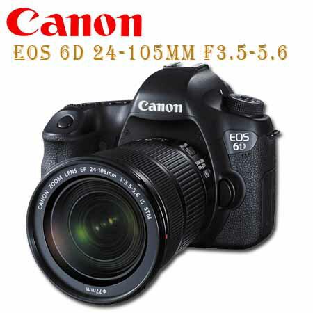 "Canon EOS 6D 24-105mm F3.5-5.6 STM IS KIT STM 數位單眼相機 送鏡頭拭鏡筆 +專業拭鏡布 +靜電 抗刮保護貼 +清潔好禮套組""正經800"""
