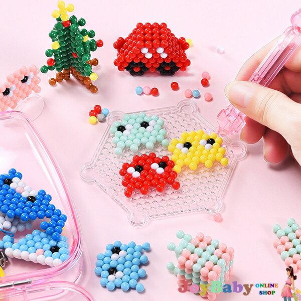 兒童益智DIY神奇水霧魔法珠玩具拼豆豆魔珠水粘珠水溶豆JoyBaby