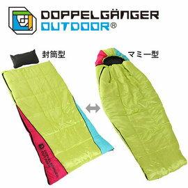 日本 DOPPELGANGER 營舞者 2用睡袋 紅綠藍 S1-33 露營│戶外