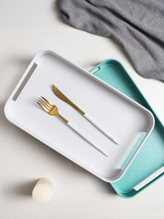 托盤 長方形托盤家用茶盤放茶杯水杯收納盤 北歐ins風水果甜品端菜盤子