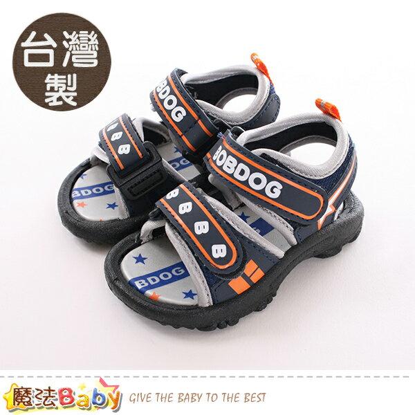 男童鞋台灣製BOBDOG正版兒童涼鞋魔法Baby~sk0438
