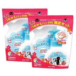【新春超值組58折】日本【PINGU】泡沫洗手乳組合 (補+罐)