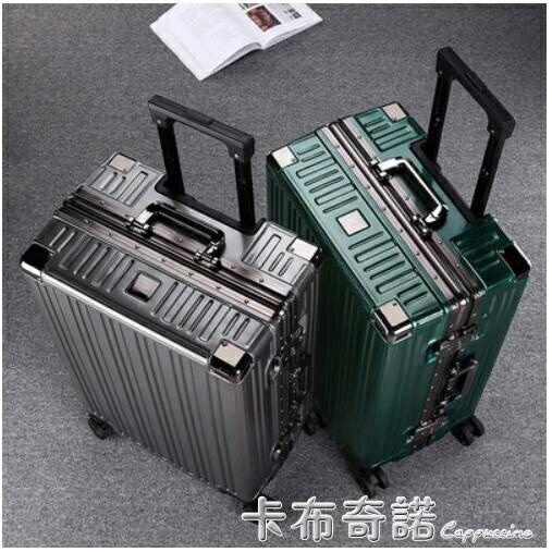 行李箱女24寸鋁框萬向輪結實拉桿箱22旅行箱男26登機20潮 現貨快速出貨-85折-華爾街