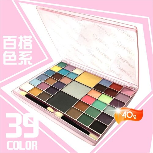 台灣製!NINI 39色魅惑調色珠光眼影盤-40g [53838]