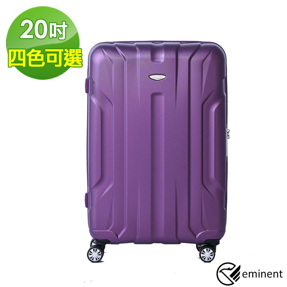 【eminent 萬國通路】20吋 變形金剛 100%PC超輕量拉鍊行李箱 登機箱(KG42-C)【威奇包仔通】
