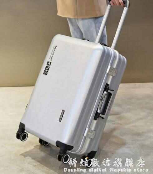 行李箱男鋁框萬向輪女小型20寸輕便24旅行密碼26寸抗摔拉桿皮箱子SUPER 全館特惠9折