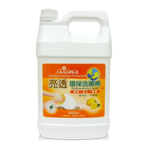 【白雪 snow white 洗碗精】亮透環保洗碗精 4000ml (4桶/箱)