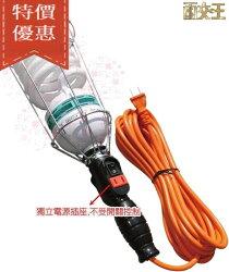 【尋寶趣】20尺(6M) 豪華大網工作燈 工作燈 閱讀燈 超亮照明 可用省電燈泡 台灣製造 TC-710A