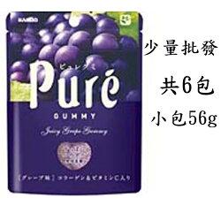 日本代購預購 少量批發 日本製 kanro Pure 愛心軟糖 葡萄汽水果汁軟糖 1包56g共6包 790-111