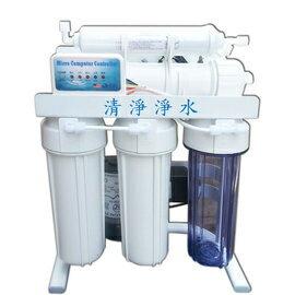 DDL-601P腳架型RO逆滲透純水機(全自動電腦盒)超值價3500元
