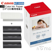 Canon佳能到NORNS【Canon KP-108IN相紙108張含墨盒】SELPHY印相機 適用CP1300 CP1200 910 900 800