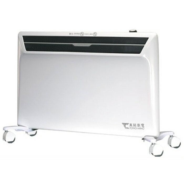 林伯家電特賣 【東銘】對流式防潑水電暖器(浴室、房間兩用) TM-3712