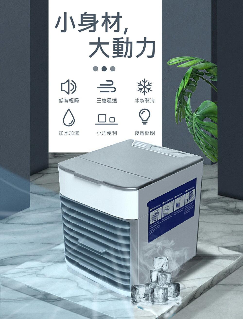 滿666現折50元【免運 全新-第二代 水冷風扇 送冰袋x10】低音輕噪 水冷扇 冷風扇 迷你空調 冷風扇 電風扇 小風扇 電風扇 水冷氣 USB風扇 1