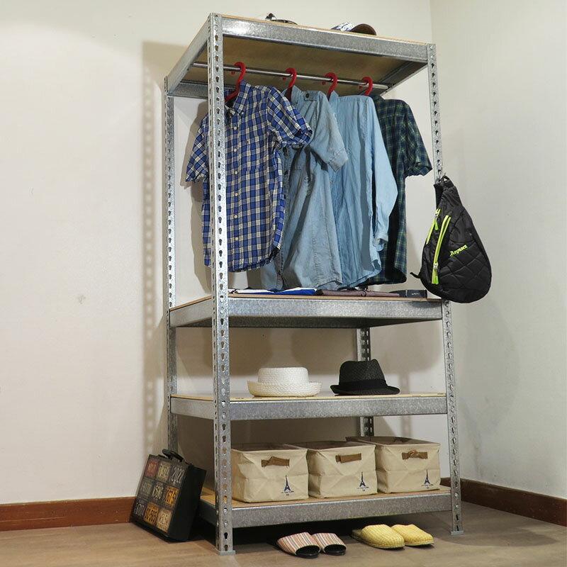 鍍鋅衣櫃 收納 收納櫃 吊衣桿 組合架 衣櫥免螺絲角鋼(3x2x6尺_4層)空間特工【CLZ34】