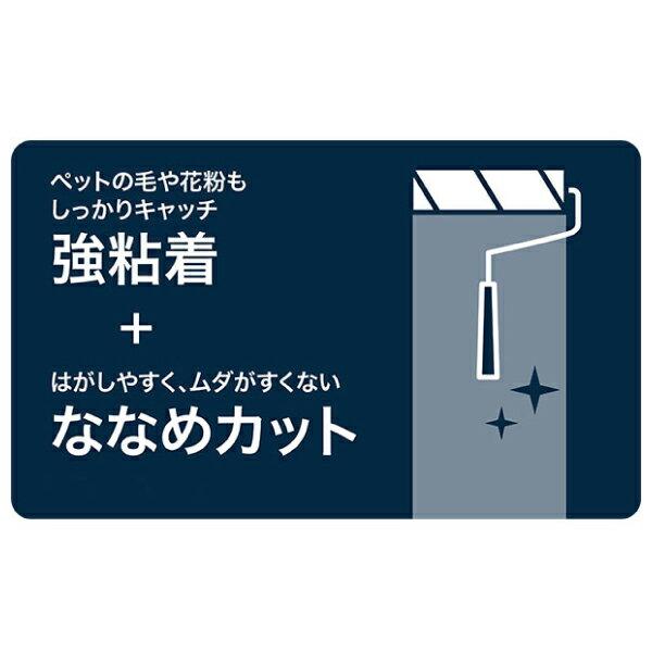 斜撕式地毯清潔補充包 強黏款 3入 NITORI宜得利家居 2