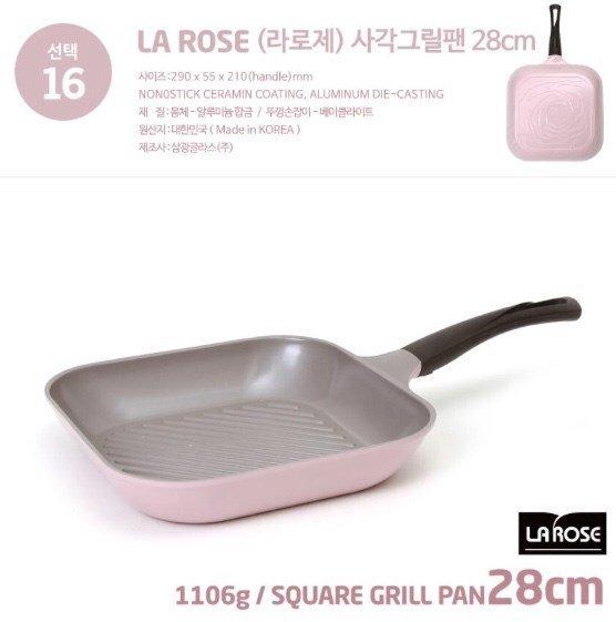 【韓國Chef Topf】玫瑰鍋/薔薇鍋LA ROSE系列28公分四方型平底鍋GP-28