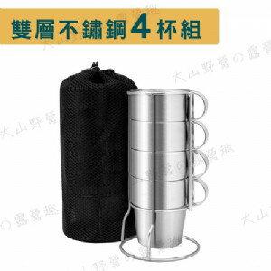 【露營趣】中和安坑 TNR-251 雙層不鏽鋼4入套杯組 咖啡杯 斷熱杯 保溫杯 保冷杯 啤酒杯