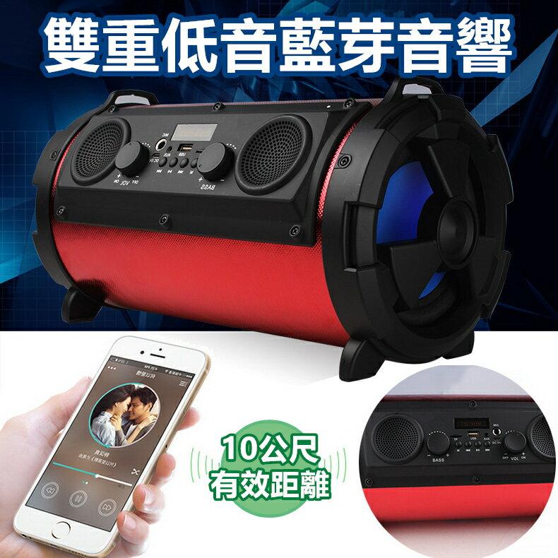 <br/><br/>  LED藍芽喇叭 重低音 喇叭 行動麥克風 汽車音響 耳機 USB 音響 MP3 野餐 露營【RI370】<br/><br/>