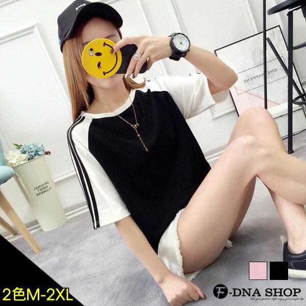 F-DNA★三線條接袖圓領短袖上衣T恤(2色-M-2XL)【ET12635】