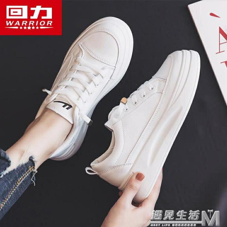厚底小白鞋女春季新款女鞋百搭潮鞋鬆糕底爆款板鞋子 摩可美家