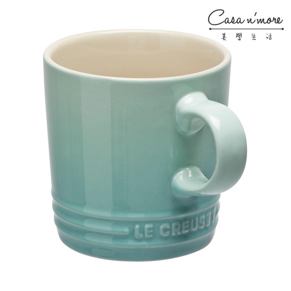Le Creuset 馬克杯 咖啡杯 茶杯 350ml 冷薄荷 - 限時優惠好康折扣
