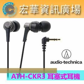 鐵三角 audio~technica ATH~CKR3 耳塞式耳機 ^(鐵三角 貨^)