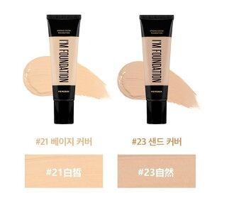 韓國 MEMEBOX 超服貼遮瑕粉底霜 30g @兩色供選 ☆真愛香水★