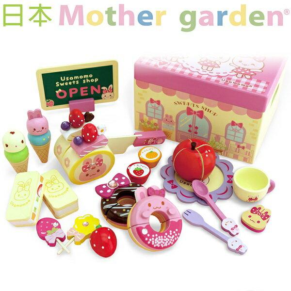 日本【Mother Garden】小白兔繽紛派對點心盒 - 限時優惠好康折扣