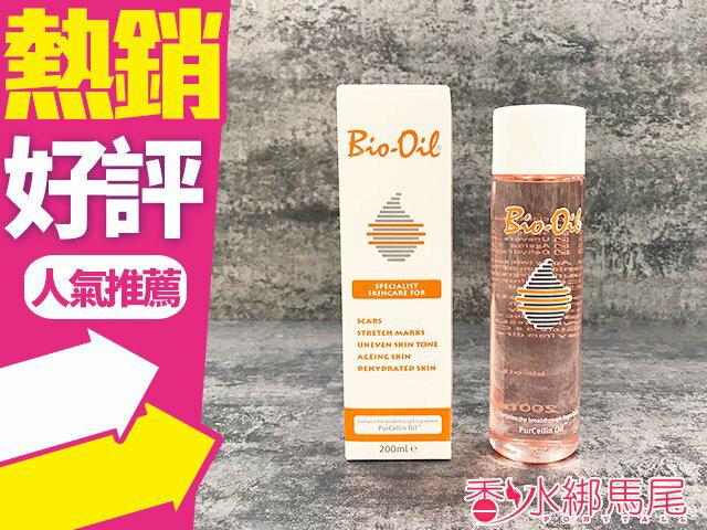 平行輸入有中標 BIO-OIL 百洛 天然美膚油 200mL◐香水綁馬尾◐