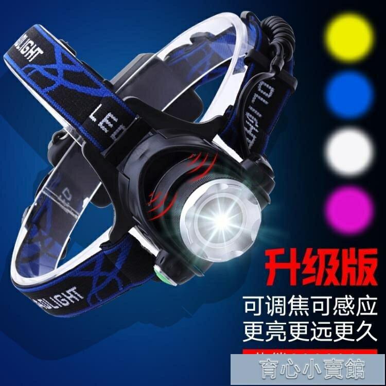 【快速出貨】頭燈 LED強光充電感應變焦頭戴式手電筒超亮夜釣魚礦燈  新年春節  送禮