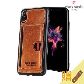 iPhoneXsX皮爾卡登手機殼TPU防摔卡片收納真皮手機殼棕色