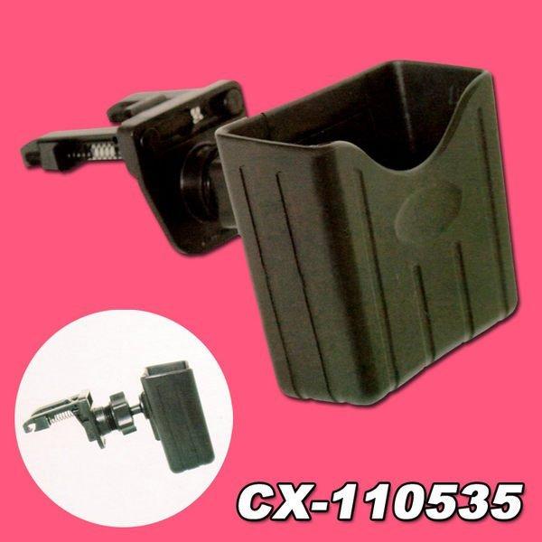 權世界@汽車用品 Cotrax PVC萬用置物盒 冷氣出風口(孔) 支架 手機架 車架 CX-110535