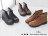 格子舖*【KDW6788】MIT台灣製 個性簡約防舊刷色皮革 金屬扣子 綁帶短筒靴 工程靴 三色 - 限時優惠好康折扣