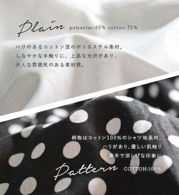 日本e-zakka / 絲帶七分袖上衣 / 32549-1801338 / 日本必買 代購 / 日本樂天直送(2900) 4