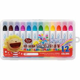 電視廣告促銷 奶油獅 BLW-12B 可水洗彩色筆 12色 /盒