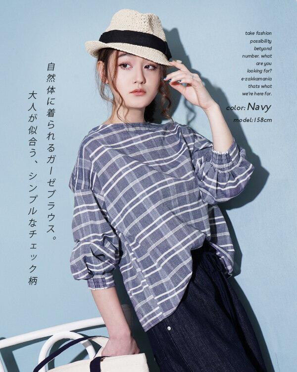 日本e-zakka / 休閒格紋7分袖上衣 / 32620-1801255 / 日本必買 代購 / 日本樂天直送(2900) 2